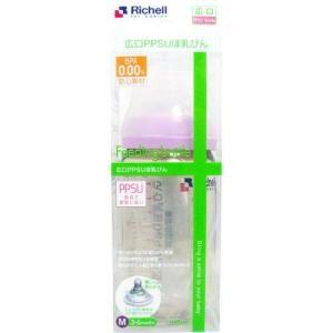 【発売元:リッチェル】衛生的なキャップ!キャップは転がりにくい形状で安定して置けます。また、口がテー...