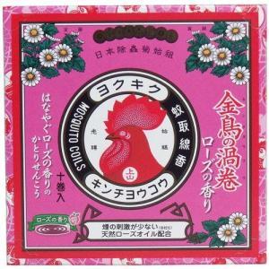 金鳥の渦巻 ローズの香り 10巻 防除用医薬部外品|rcmdsp