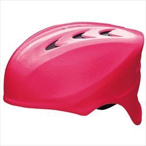 SSK 野球 軟式 キャッチャーズヘルメット レッド 20 Sサイズ CH210 rcmdsp