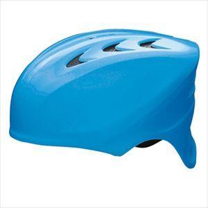 SSK 野球 軟式 キャッチャーズヘルメット ブルー 60 XOサイズ CH210 rcmdsp