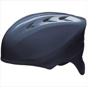 SSK 野球 ソフトボール用キャッチャーズヘルメット ネイビー 70 Mサイズ CH225 rcmdsp