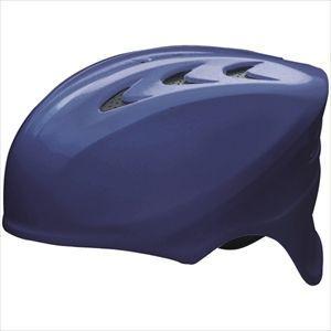 SSK 野球 ソフトボール用キャッチャーズヘルメット Dブルー 63 Oサイズ CH225 rcmdsp