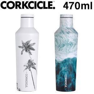 コークシクル COREY WILSON CANTEEN Palm 16oz CORKCICLE CW2016 水筒 ボトル 持ち運び おしゃれ 代引不可 rcmdsp