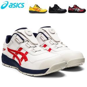 アシックス 安全靴 ウインジョブ CP306 BOA 作業靴 メンズ マジックテープ 作業 保護 靴 スニーカー シューズ|rcmdsp
