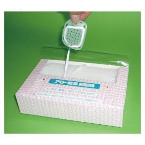 ■商品説明 ●1枚ずつ簡単に引き出せるボックス入。 ■仕様 ●入数:100枚  ■医療機器区分 対象...