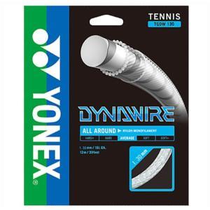 Yonex ヨネックス 硬式テニス用ストリング DYNAWAIRE130 ダイナワイヤー130 TGDW130 カラー ホワイト×シルバー|rcmdsp