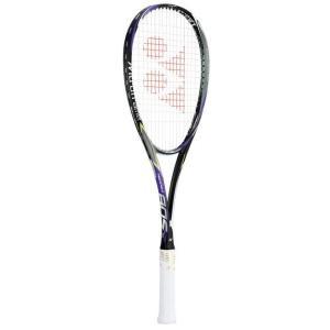 ヨネックス ソフトテニスラケット NEXIGA 80S ネクシーガ 80S フレームのみ NXG80S カラー ダークパープル サイズ SL1|rcmdsp