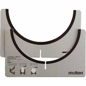 モルテン Molten ソフトバレーボール用サイズゲージ QA0010|rcmdsp