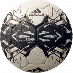 モルテン Molten adidas ハンドボール2号球 ステイビル レプリック AH241WBK|rcmdsp