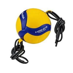 ミカサ MIKASA MIKASA ミカサ バレーボール トレーニングボール4号球 ゴムひも固定式アタック練習用 V400WATTR
