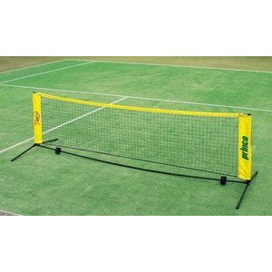 Prince(プリンス) PL014 テニスネット 3m|rcmdsp