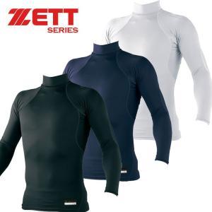 ZETT ゼット 野球 PROSTATUS フィジカルコントロールウェア ハイネック 長袖 BPRO888Z アンダーウェア コンプレッション ベースボール トレーニング rcmdsp
