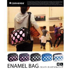 コンバース converse スポーツバッグ エナメルバッグ 通学バッグ ショルダーバッグ /エナメルショルダー mサイズ c1502053 rcmdsp 04