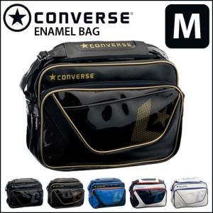 コンバース converse スポーツバッグ エナメルバッグ 通学バッグ ショルダーバッグ /エナメルショルダー mサイズ c1503053|rcmdsp