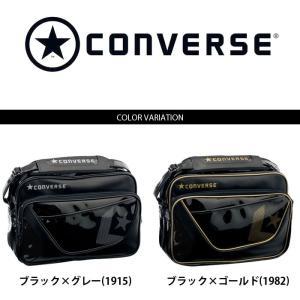 コンバース converse スポーツバッグ エナメルバッグ 通学バッグ ショルダーバッグ /エナメルショルダー mサイズ c1503053|rcmdsp|02