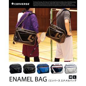 コンバース converse スポーツバッグ エナメルバッグ 通学バッグ ショルダーバッグ /エナメルショルダー mサイズ c1503053|rcmdsp|05
