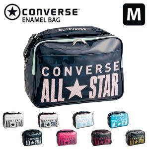 コンバース CONVERSE スポーツバッグ エナメルバッグ 通学バッグ ショルダーバッグ /エナメルショルダー Mサイズ C1600053 M 18L|rcmdsp