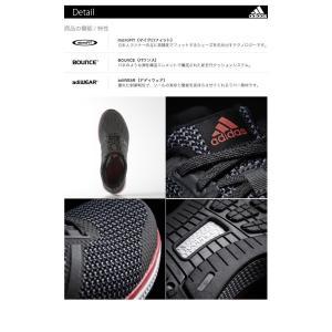 adidas アディダス ランニングシューズ マナ バウンス ニット レディース MANA BOUNCE Knit W ジョギング ランニング|rcmdsp|05