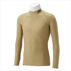 アンブロ umbro サッカー ジュニア JR L/Sコンプレッションシャツ UAS9300J MGLD|rcmdsp