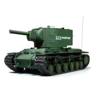 1/16RC ソビエト KV-2重戦車ギガント フルオペレーションセット|rct-one