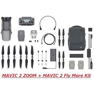 MAVIC 2 Zoom 商品説明 MAVIC 2 Zoom は高画質1200万画素ズームカメラを搭...