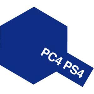 ポリカーボネートスプレー PS-4 ブルー|rct-one