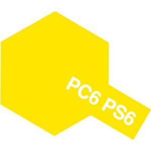 ポリカーボネートスプレー PS-6 イエロー|rct-one