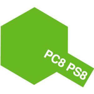ポリカーボネートスプレー PS-8 ライトグリーン|rct-one