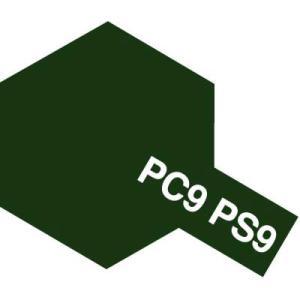 ポリカーボネートスプレー PS-9 グリーン|rct-one