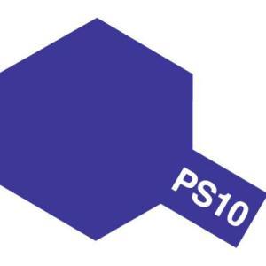 ポリカーボネートスプレー PS-10 パープル|rct-one
