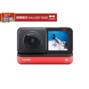 Insta360 ONE R 360度版【キャンペーン特典】SanDisk Ultra microSDHCカード 16GB Class10 UHS-1 A1 × 1|rct-one