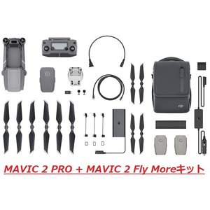 MAVIC 2 PRO 商品説明 MAVIC 2 Pro は高画質2000万画素1インチセンサー・ハ...