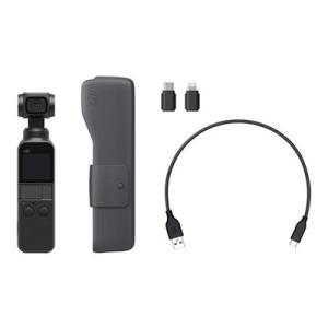 セット内容  Osmo Pocket 本体 × 1 カバー × 1 スマートフォンアダプター(USB...