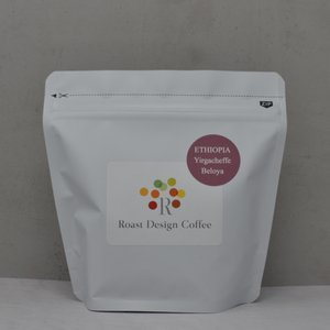 自家焙煎 コーヒー豆 エチオピア グジ ハンベラ ナチュラル 200g|rdc