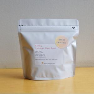 自家焙煎 コーヒー豆 ニカラグアCOE'20 アグアサルカ 100g|rdc