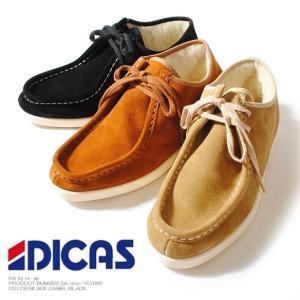 本革スエード モカシンブーツ DICAS ディカス スペイン製 ボアブーツ スウェード 裏ボア ムートン ワラビータイプ ショートブーツ 送料無料|re-ap