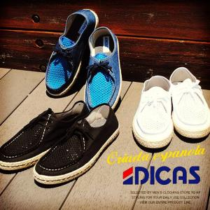 スペイン産モックトゥメッシュスニーカー/メンズ DICAS(ディカス) エスパドリーユ メッシュ スニーカー ジュートソール サンダル 夏物 夏用 靴 送料無料|re-ap