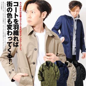 ステンカラーコート T/Cツイル メンズ ショップコート ロングコート ブラック ブルー|re-ap