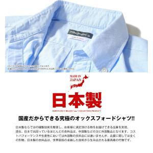 オックスフォードシャツ 長袖 日本製オックスフォードボタンダウンシャツ ciaoチャオ メンズ 国産|re-ap|03