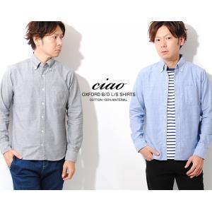 オックスフォードシャツ 長袖 日本製オックスフォードボタンダウンシャツ ciaoチャオ メンズ 国産|re-ap|04