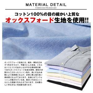 オックスフォードシャツ 長袖 日本製オックスフォードボタンダウンシャツ ciaoチャオ メンズ 国産|re-ap|05