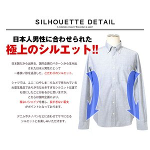 オックスフォードシャツ 長袖 日本製オックスフォードボタンダウンシャツ ciaoチャオ メンズ 国産|re-ap|06