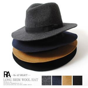 セミワイドブリムハット セミロング 帽子 /メンズ  ツバ広 中折れハット ロングブリム|re-ap