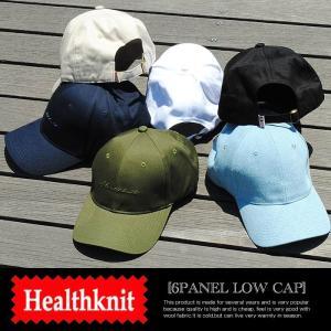 ローキャップ Health Knit ヘルスニット 6パネル BBキャップ 刺繍 メンズ スナップバック ベースボールキャップ サイズ調節可能 re-ap