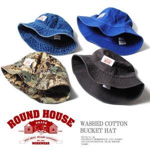 バケットハット / ROUND HOUSE ハット 帽子 STONE WASHED BUCKET HAT II クラッシャーハット re-ap