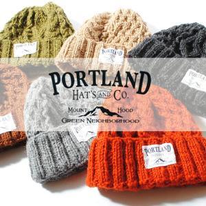 ネパール製 PORLAND ハンドメイド ニットキャップ ニット帽 帽子 キャメル ホワイト ワイン ブラック 手編み ウール re-ap