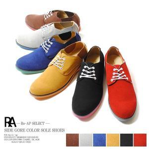 サイドゴア カラーソール ショートブーツ/メンズ PUレザー 短靴|re-ap