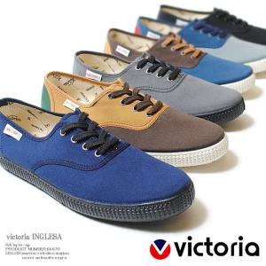 【Victoria】(ヴィクトリア)スペイン産 キャンバスシューズ/メンズ チャッカブーツ/スニーカー|re-ap