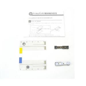 carrozzeriaカロッツェリア地デジ用フロントフィルム2アンテナ・給電端子ベース左右セット|re-birth