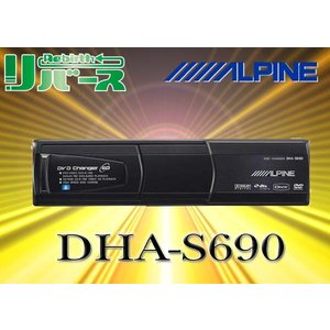 【キャッシュレス5%還元】ALPINEアルパインDVD-VR/DivX対応6連DVDチェンジャーDH...